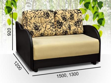 Диван-кровать Император 1300
