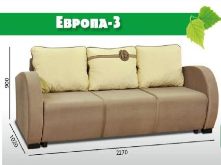 Диван-кровать Европа 3