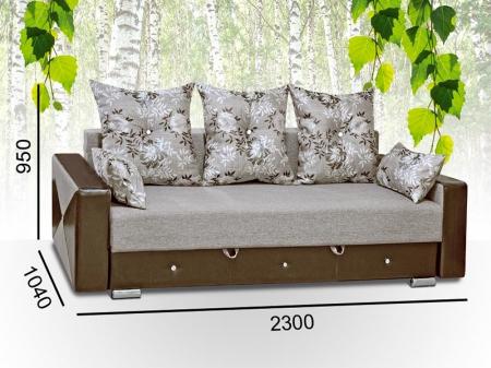 Виктория 1 Диван-кровать + 2 кресла-кровати