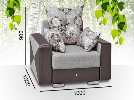 Кресло-кровать Виктория 1